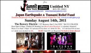 j-Summit NY @ The Bowery Electric